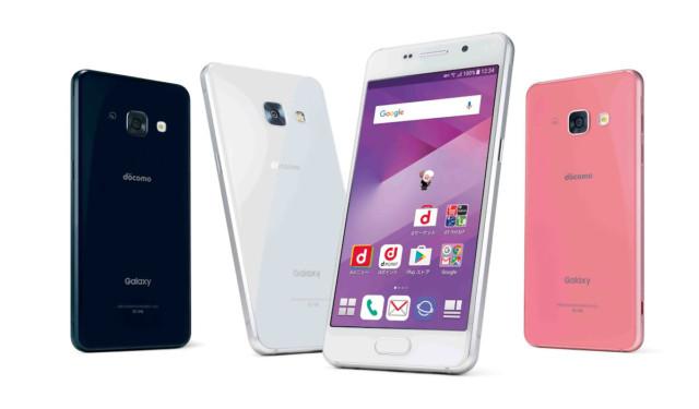 Samsung Galaxy Feel ufficiale