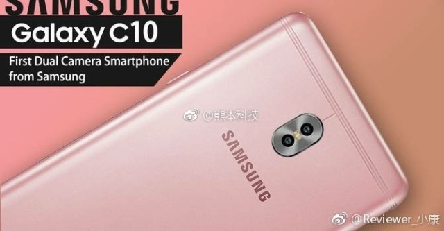 Samsung Galaxy C10 si mostra in colorazione Rose Gold