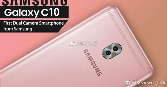 Galaxy C10 smartphone dual camera Samsung
