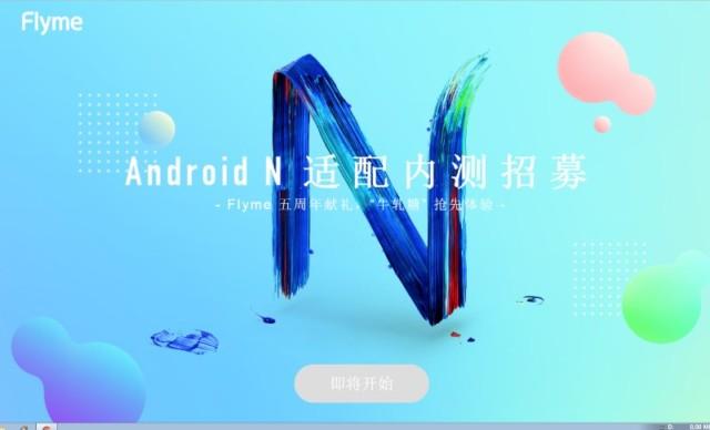 Meizu inizia il beta test per l'aggiornamento Android Nougat: gli smartphone in lista