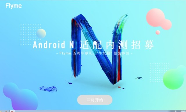Meizu aggiornamento Android Nougat