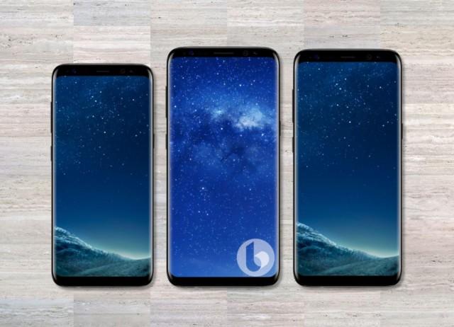 Galaxy Note 8 senza scanner impronte digitali