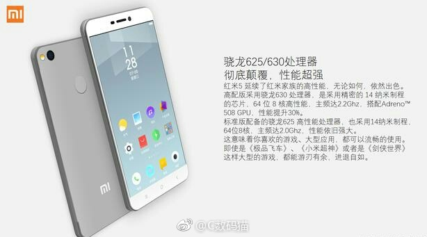 Xiaomi Redmi 5 rumors