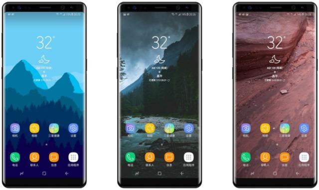 Galaxy Note 8 data annuncio
