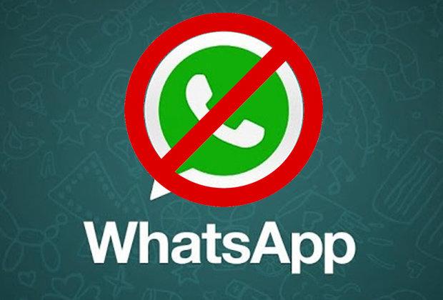 WhatsApp: come scoprire se qualcuno vi ha bloccato