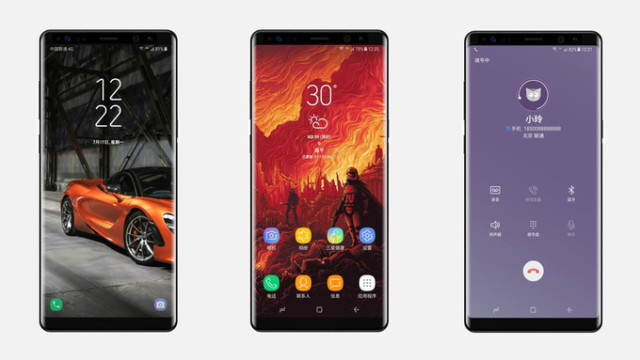 Galaxy Note 8 design finale