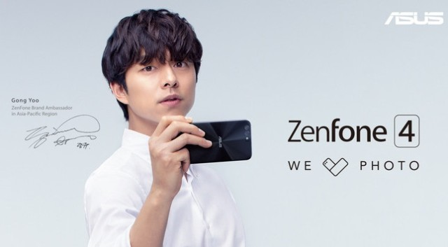 Asus Zenfone 4 rumors
