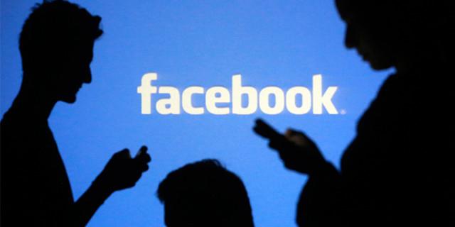 Facebook in arrivo la funzione Sospendere