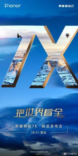 Huawei Honor 7X rumors