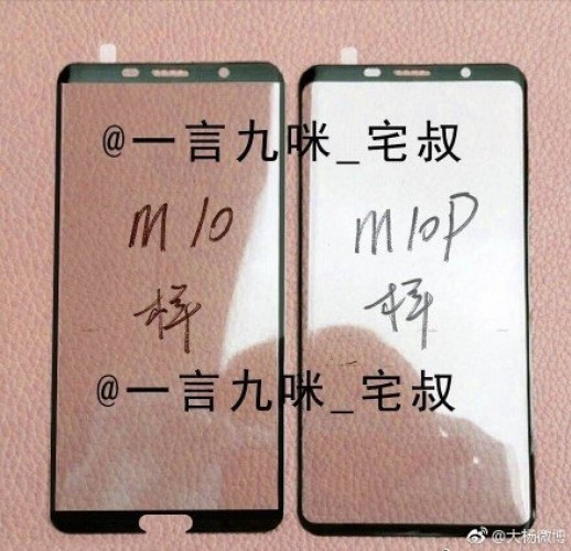 Huawei Mate 10 e Mate 10 pro: prezzi