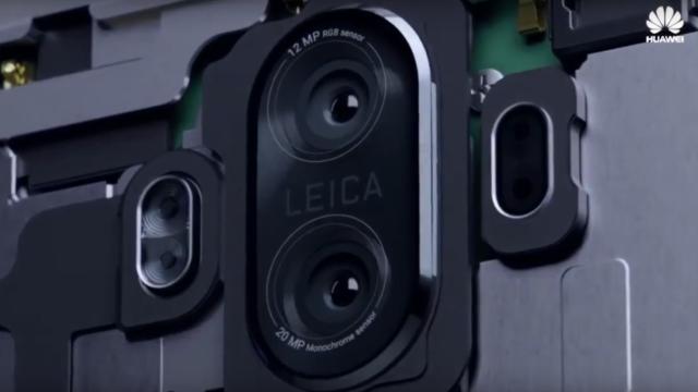 Huawei Mate 10 dettagli sulla camera Leica e sul software di gestione con AI
