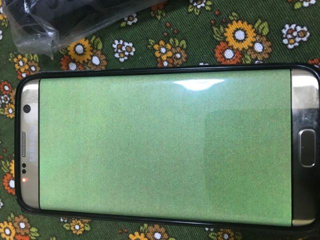 Galaxy S7 Edge display verde