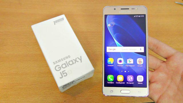 Galaxy J5 2016 Android Nougat 7.1.1