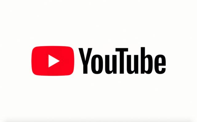 Youtube nuova versione supporto 18:9