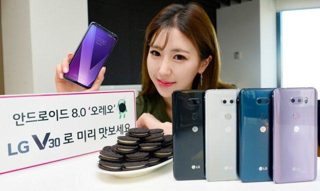 LG V30 aggiornamento Android Oreo