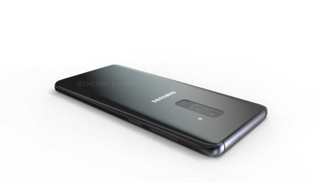 Galaxy S9+ benchmark