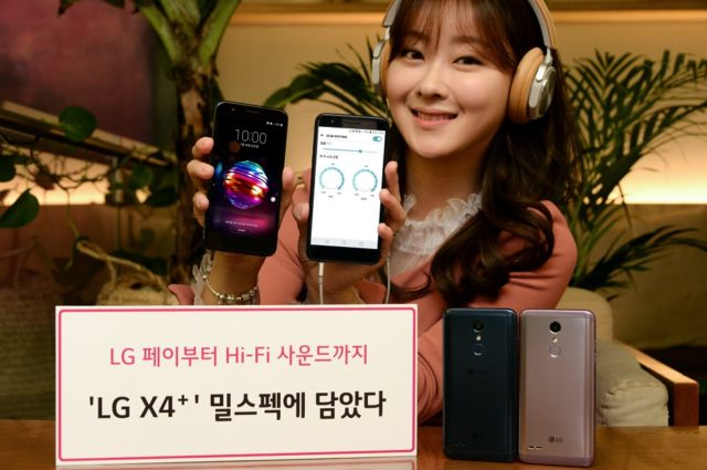 LG X4+ ufficiale: prezzo e caratteristiche