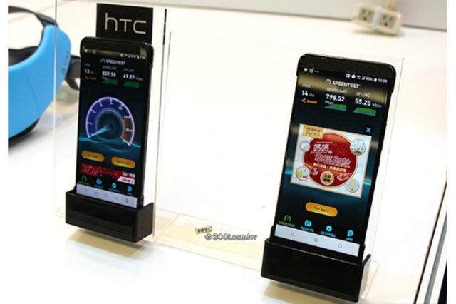 HTC U12 specifiche e prezzo svelato