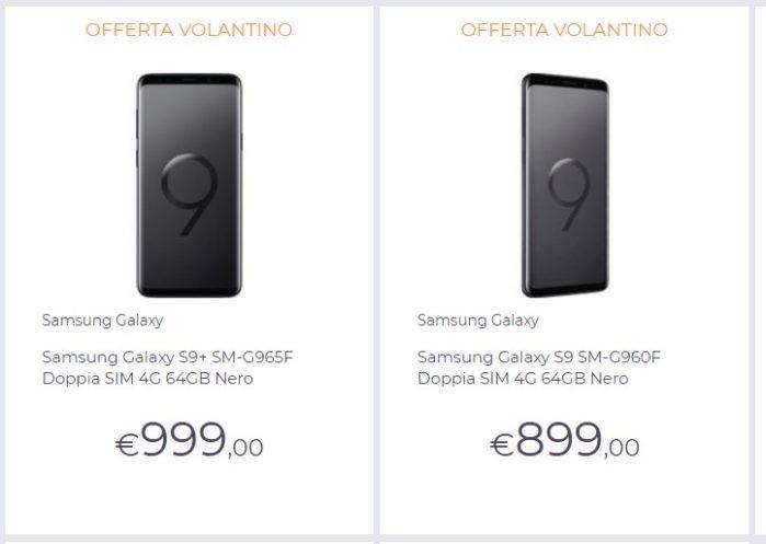Galaxy S9 unieuro