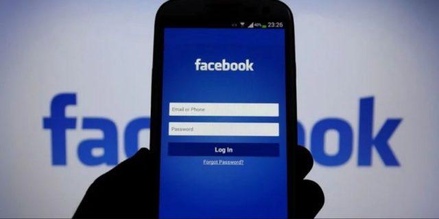 Facebook è in fuga dalle leggi UE per la privacy: sposta 1.5