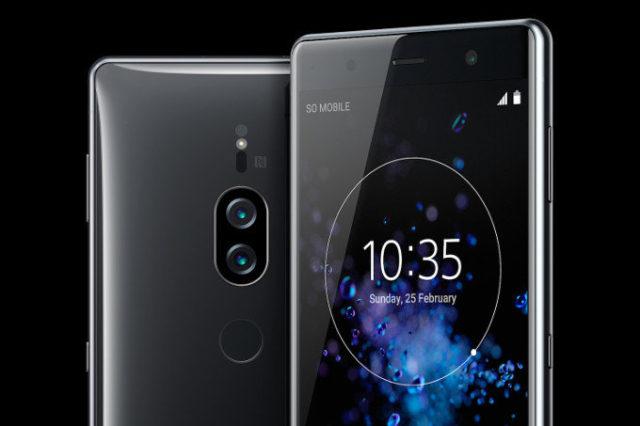 Sony Xperia XZ2 Premium ufficiale: caratteristiche