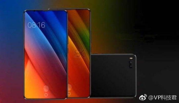 Xiaomi Mi 7 rumors