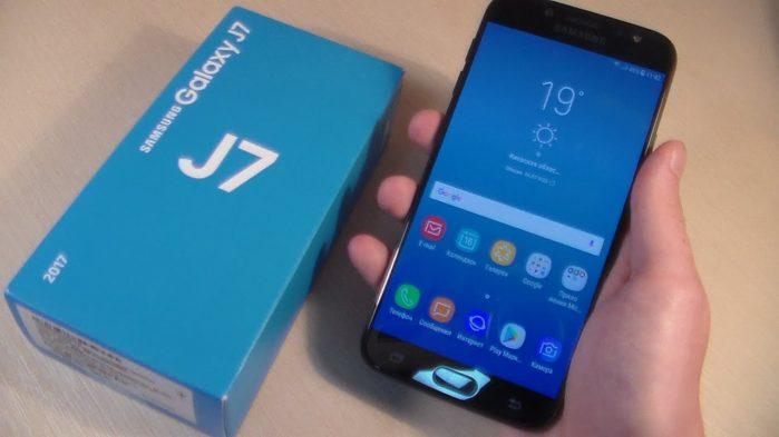 Galaxy J7 2017 prezzo sottocosto e a rate