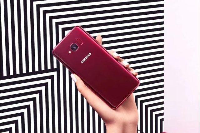 Galaxy S8 Lite immagini