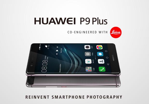 Huawei P9 Plus aggiornamento firmware maggio 2018