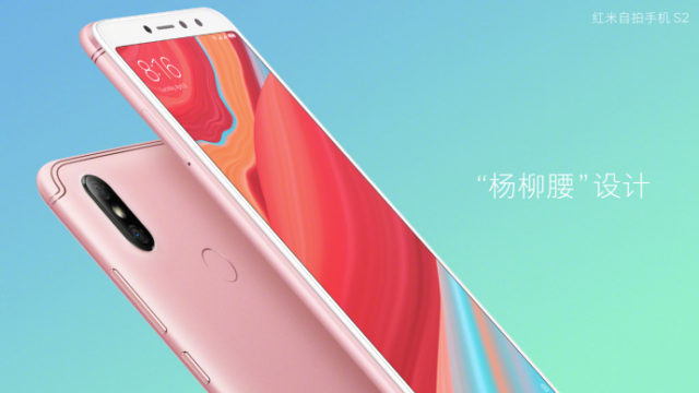 Xiaomi Redmi S2 ufficiale: prezzo e caratteristiche