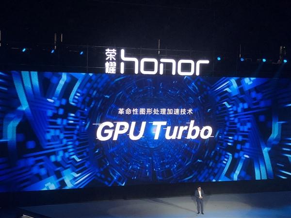 GPU Turbo Honor