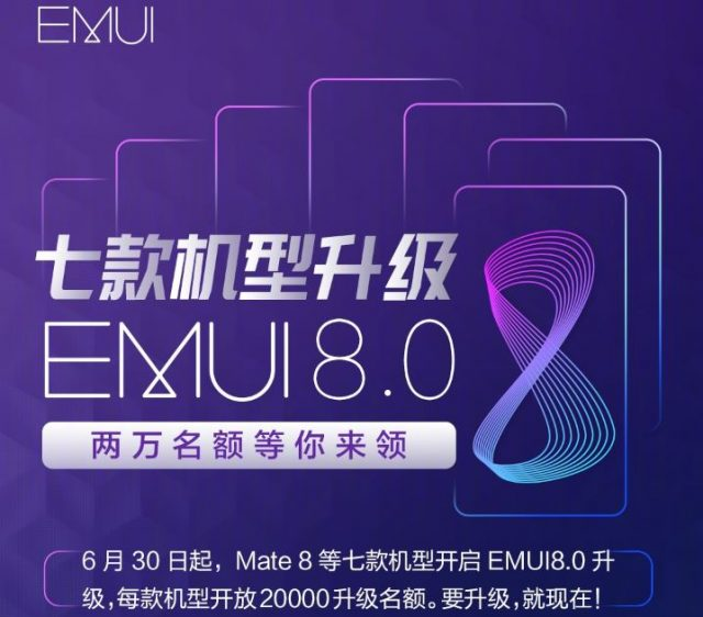 Huawei P9, Honor 8, Honor 6x Android Oreo 8.0