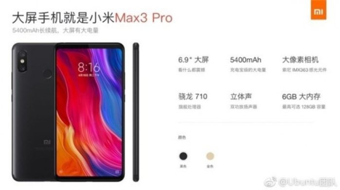 Xiaomi Mi Max 3 Pro Rumors