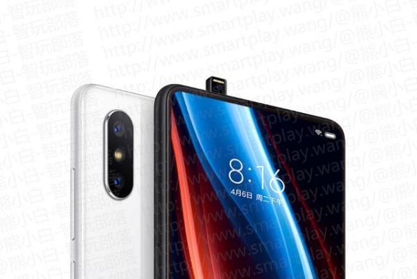 Xiaomi Mi Mix 3 rumors