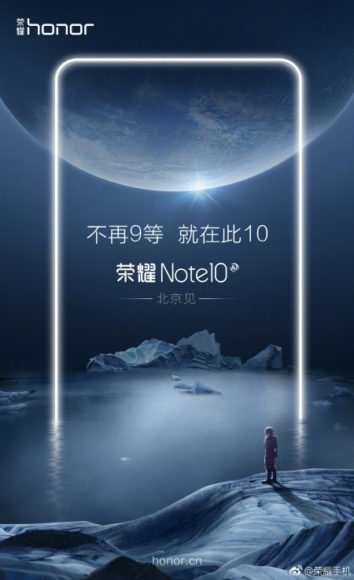 Huawei Honor Note 10 teaser