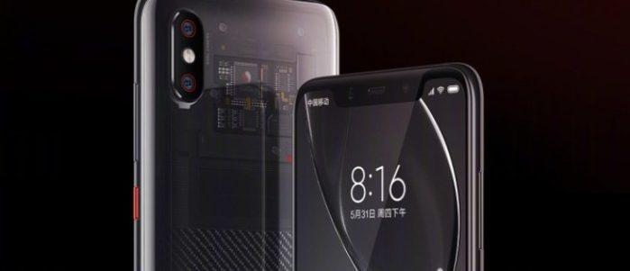 Xiaomi Mi 8 Explorer prezzo Cina