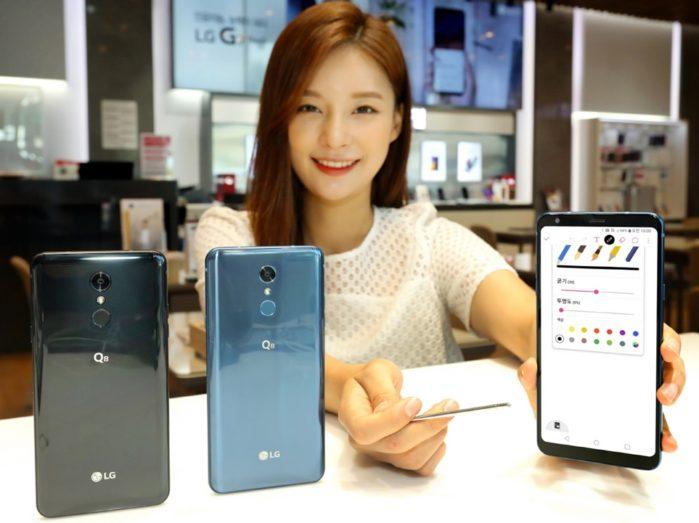 LG Q8 2018 ufficiale: caratteristiche