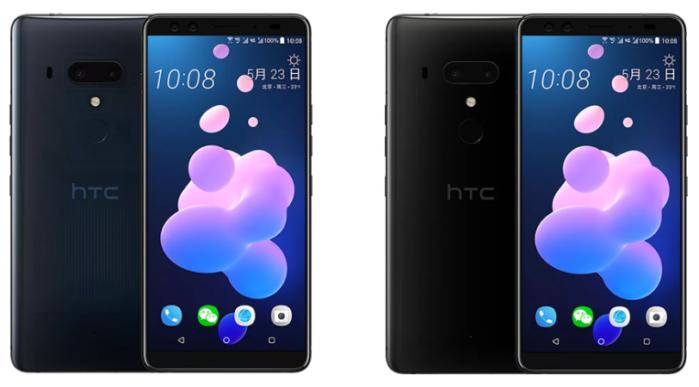 Htc aggiornamento Android Pie: lista smartphone