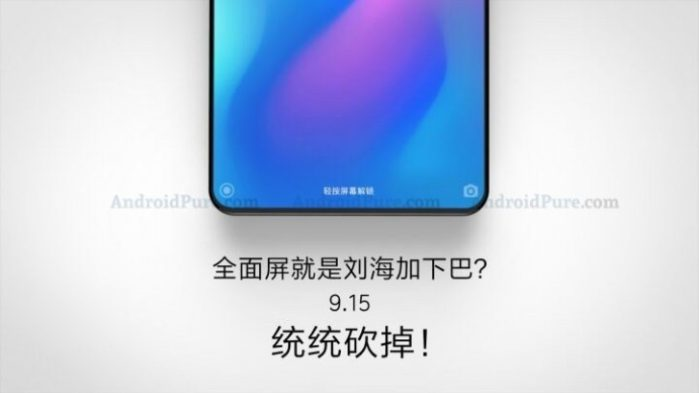 Xiaomi Mi Mix 3 rumors: data presentazione