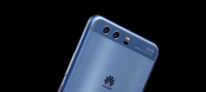 Huawei P10 Plus aggiornamento agosto 2018