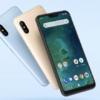 Xiaomi Mi A2 lite prezzo mediaworld