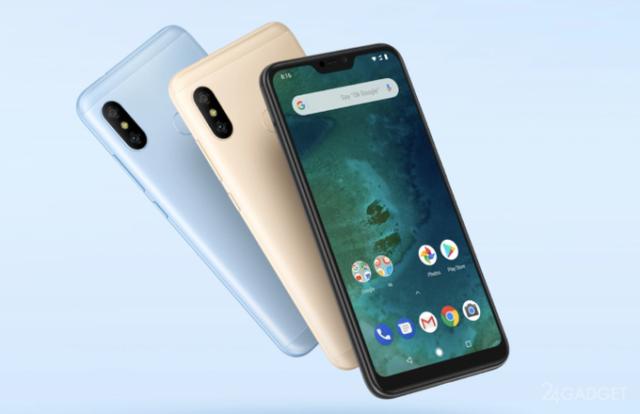 Xiaomi Mi A2 Lite prezzo Mediaworld alto? Ecco dove si può risparmiare