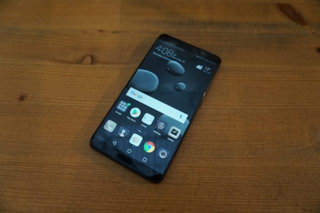 Huawei Mate 10 l'aggiornamento ad Androie Pie 9.0 stabile è iniziato