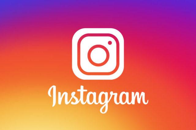 Instagram NameTag: la novità