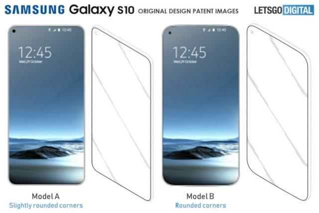 Samsung Galaxy S10: patente 12 diversi design