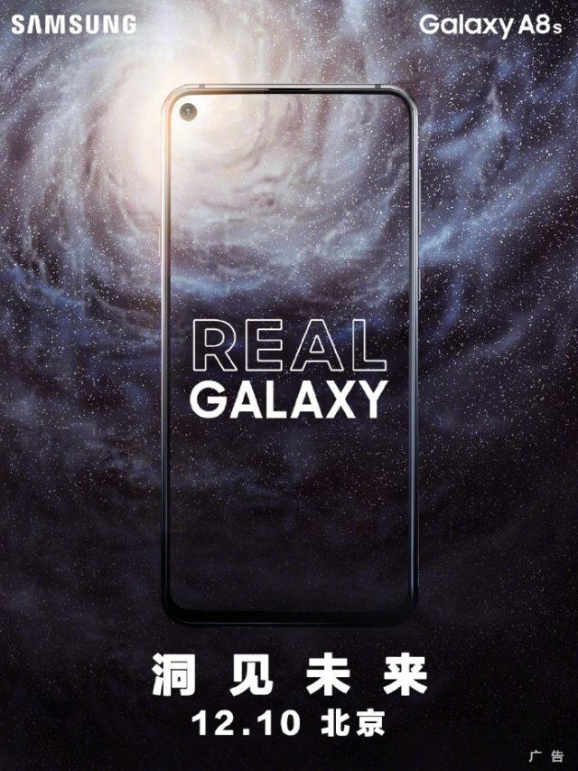 Galaxy A8S teaser: svelata la data dell'annuncio ufficiale