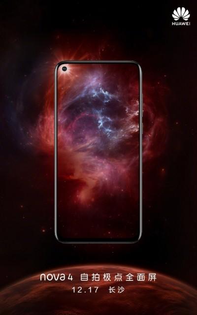 Huawei Nova 4 data annuncio