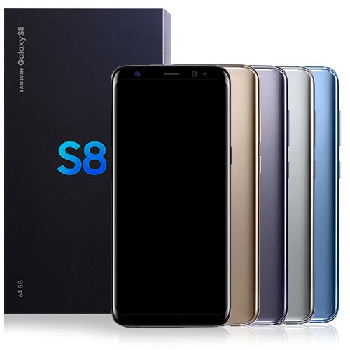 Galaxy S8 aggiornamento firmware metà dicembre 2018