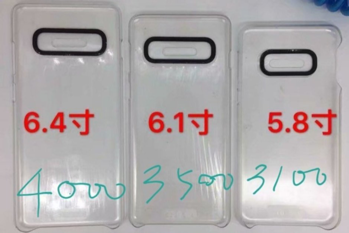Galaxy 5G S10+, Galaxy S10 E e Galaxy pieghevole: svelati i tagli delle batterie