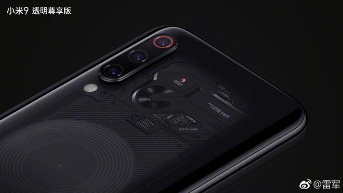 Xiaomi Mi 9 Explorer: cover trasparente immagini render